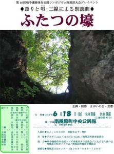 Futatsunogo250x337_4